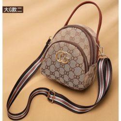 B1606A-browncg Tas Selempang Fashion Cantik Import