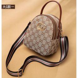 B1606B-browncg Tas Selempang Fashion Cantik Import