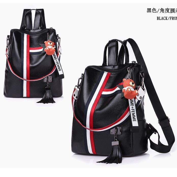 B910 JKT IDR.163.000 MATERIAL PU SIZE L27XH30XW12CM WEIGHT 500GR COLOR BLACK