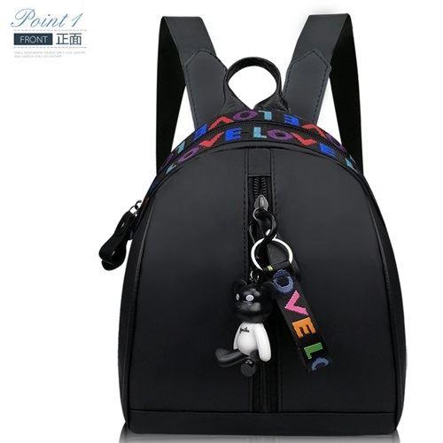 JT125-black Tas Ransel Fashion Cantik Import