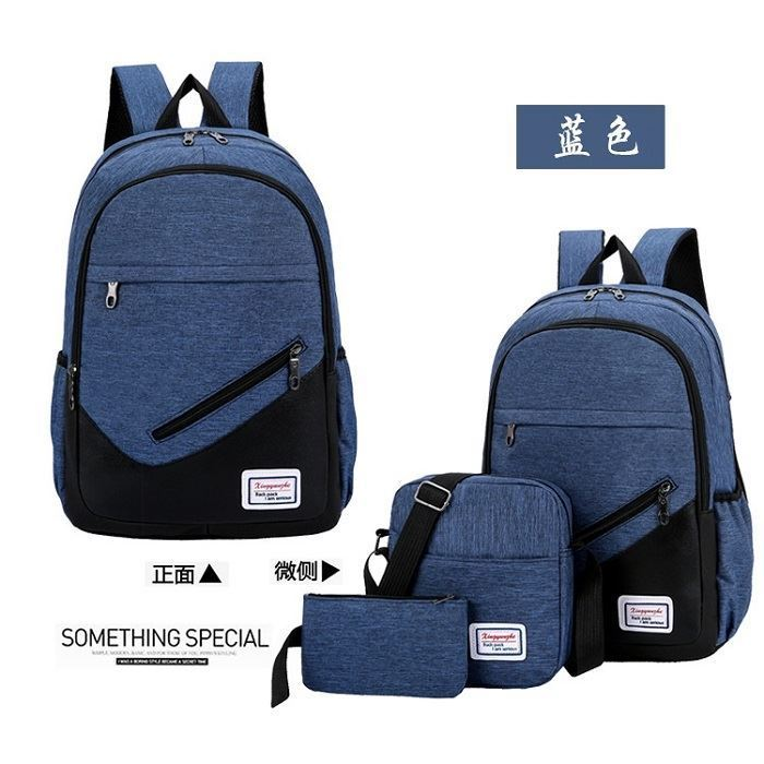 JT275 (3IN1) IDR.153.000 MATERIAL OXFORD SIZE L32XH46XW15CM WEIGHT 600GR COLOR BLUE