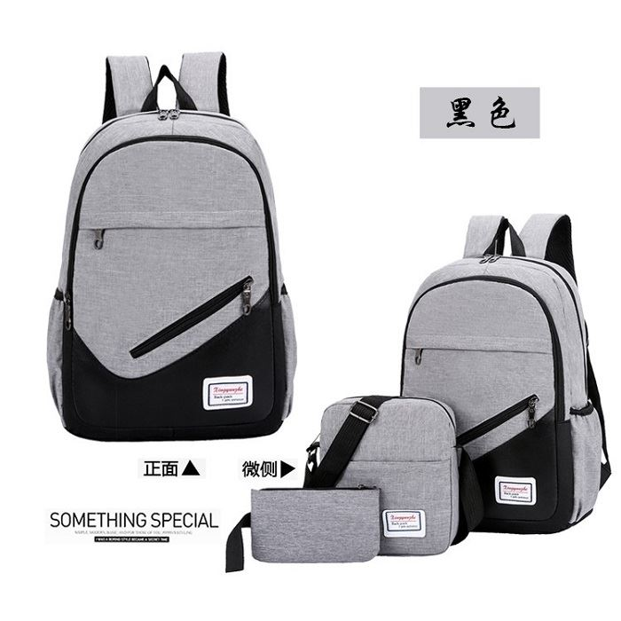 JT275 (3IN1) IDR.155.000 MATERIAL OXFORD SIZE L32XH46XW15CM WEIGHT 600GR COLOR GRAY