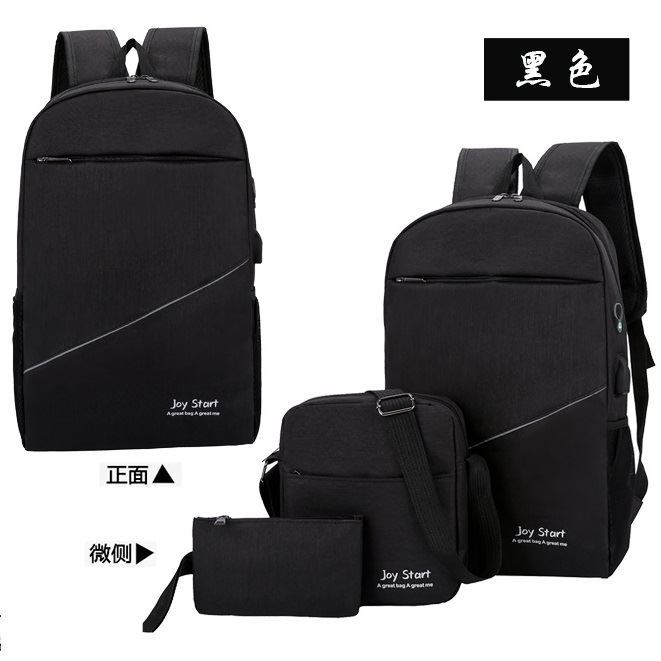 JT3397 IDR.149.000 MATERIAL NYLON SIZE L28XH45XW13CM WEIGHT 600GR (3IN1) COLOR BLACK