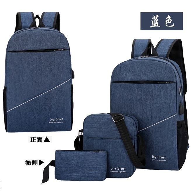 JT3397 IDR.149.000 MATERIAL NYLON SIZE L28XH45XW13CM WEIGHT 600GR (3IN1) COLOR BLUE