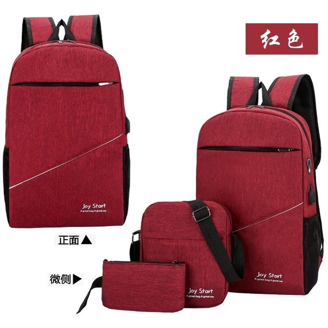 JT3397 IDR.149.000 MATERIAL NYLON SIZE L28XH45XW13CM WEIGHT 600GR (3IN1) COLOR RED