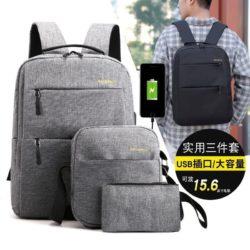 JT5675-gray Tas Ransel Keren 3in1 Import Terbaru