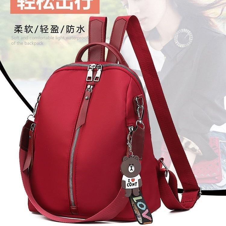 JT635 IDR.143.000 MATERIAL OXFORD SIZE L27XH29XW11CM WEIGHT 500GR COLOR RED