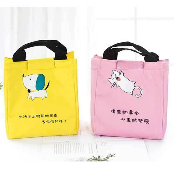 JTF2631 IDR.25.000 MATERIAL OXFORD SIZE L20XH22XW16CM WEIGHT 120GR COLOR PINK