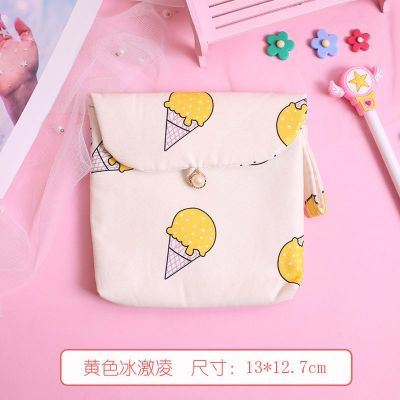 JTF3119 IDR.6.000 MATERIAL CLOTH SIZE 13X13CM WEIGHT 20GR COLOR ICECREAM